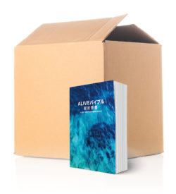 Alive Bible Bulk Orders