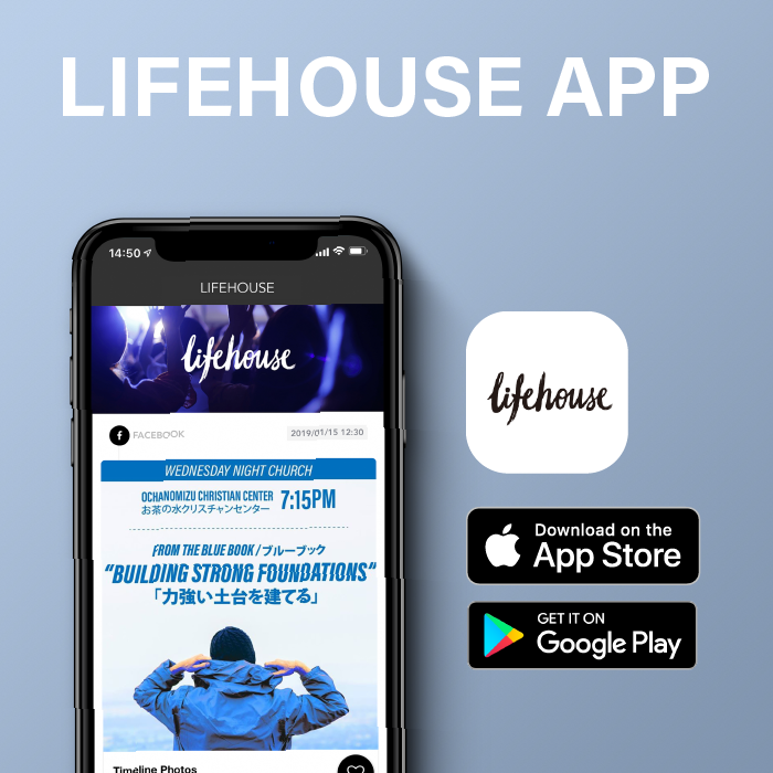 Lifehouse App